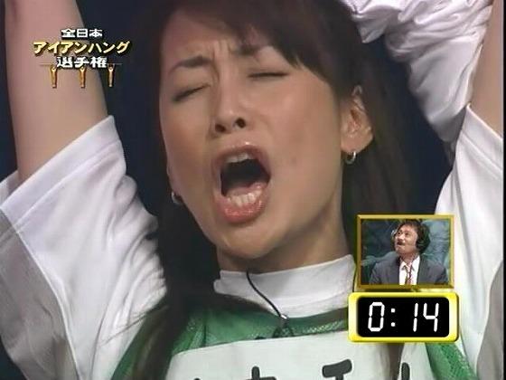 内田恭子の画像49291